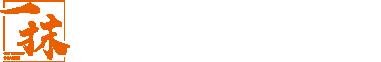 阿里巴巴辽宁本地化贸易服务中心 Logo